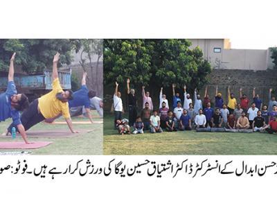 کھیل اور ورزش سے صحت مند قو میں تیار ہوتی ہیں ، ڈاکٹر اشتیاق حسین