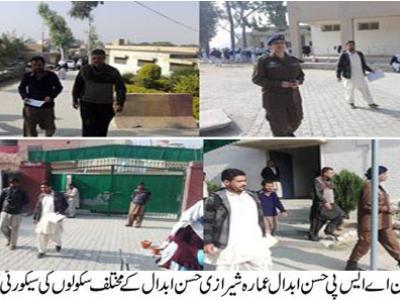 اے ایس پی حسن ابدال عمارہ شیرازی نے مختلف سکولوں میں سیکورٹی کے انتظامات چیک کر رہی ہیں