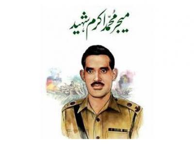 میجر محمد اکرم اعوان شہید