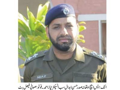 حسن ابدال، ایس ایچ او تھانہ صدر نیازاحمد کا ایکشن، قبضہ کرنے پر ریٹائرڈ پولیس ملازم کیخلاف ایف آئی آر درج