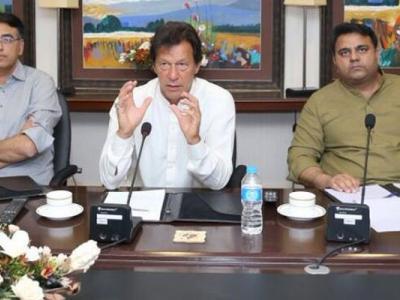 اگلا الیکشن کارکردگی کی بنیاد پر جیتیں گے, وزیراعظم عمران خان